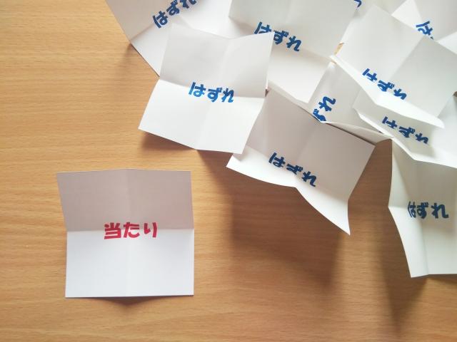 日本照明工業会 抽選で「特製チコちゃんリュック」が当たる プレゼントキャンペーン第2弾の画像