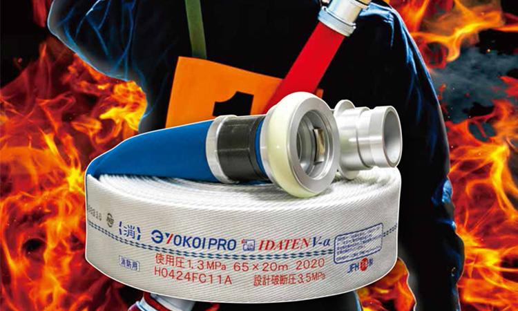 【株式会社横井製作所】新製品 操法大会推奨ホース 「IDATEN Ⅴ」のご紹介の画像