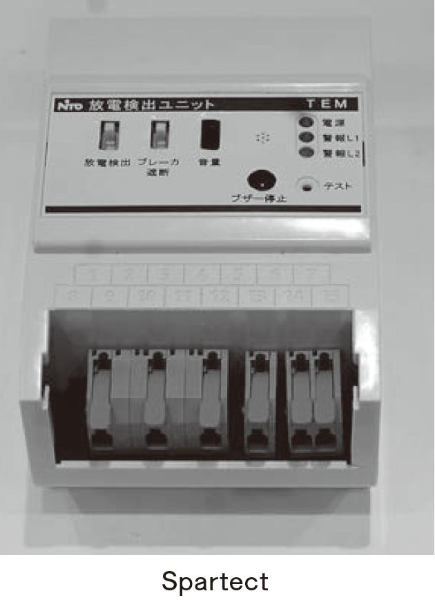 【日東工業】電気火災の未然防止に貢献 放電検出ユニットを発売の画像