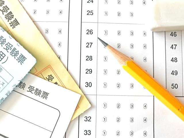 【国交省】令和2年度技術検定の一部中止および延期の画像