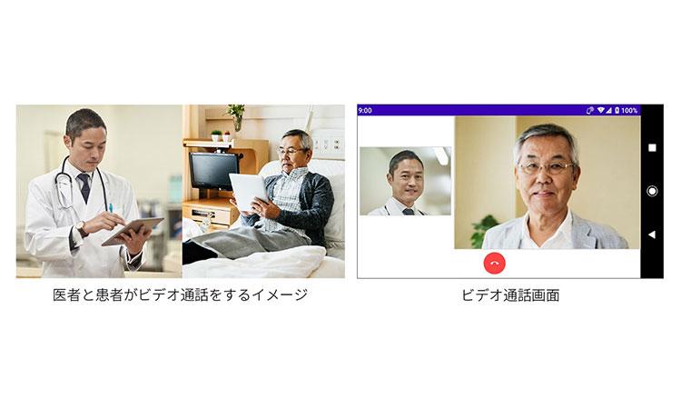 【シャープ株式会社】「遠隔応対ソリューション」を発売の画像