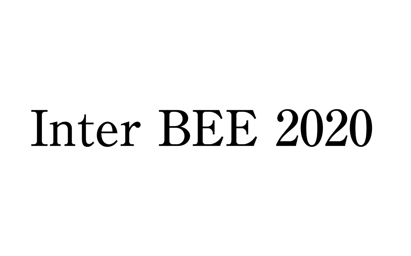 Inter BEE 2020 通常開催を中止 オンラインで実施の画像