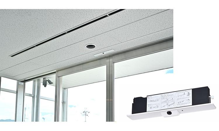 【オプテックス株式会社】建築物と一体化する美観と性能を両立した 自動ドアセンサー「eスムースセンサービルトイン」発売の画像