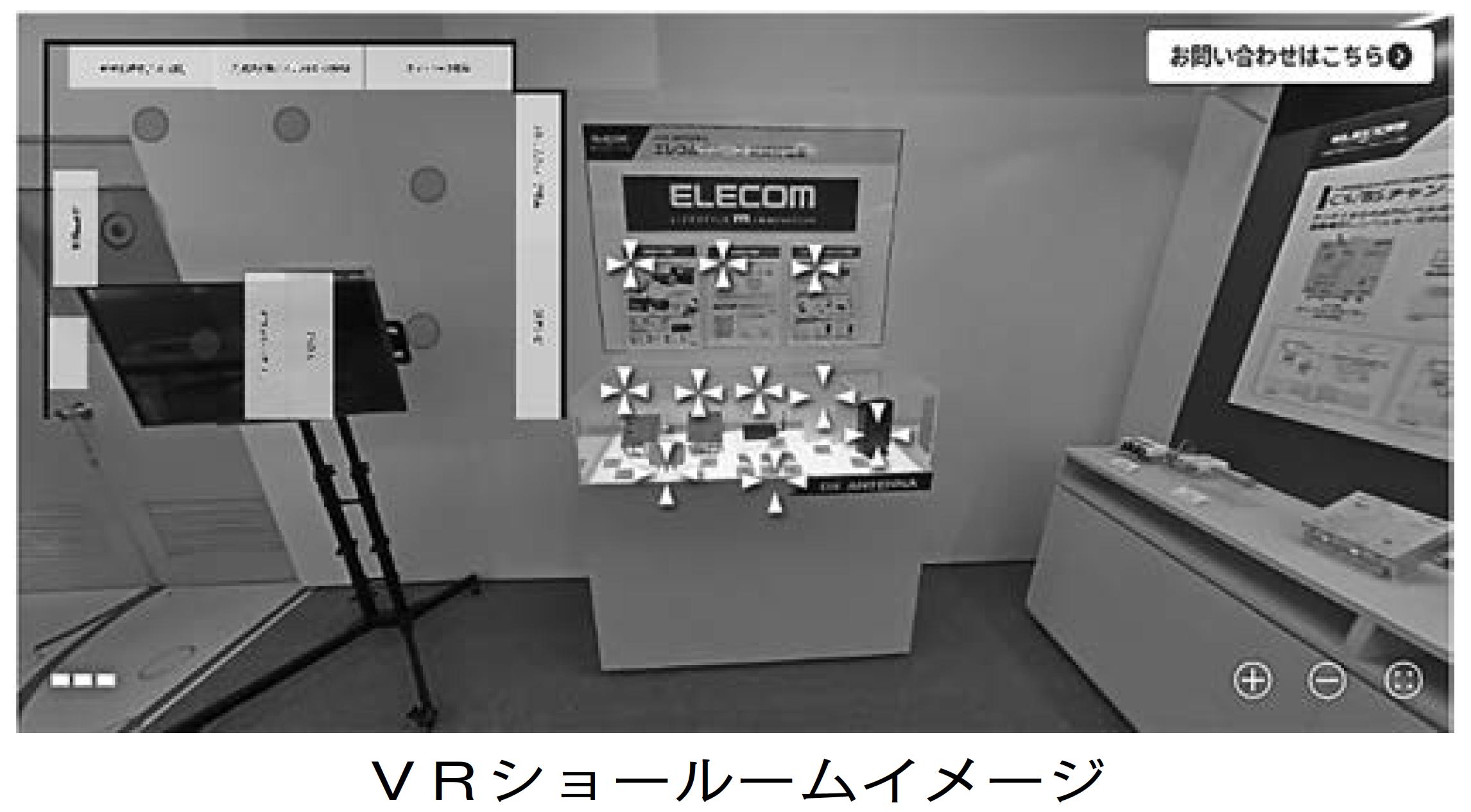【DXアンテナ】 「新商品動画・VRショー ルーム特設サイト」を開設 ショールームを疑似体験の画像