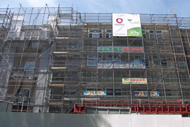 国交省 令和元年度建設業構造実態調査結果の画像