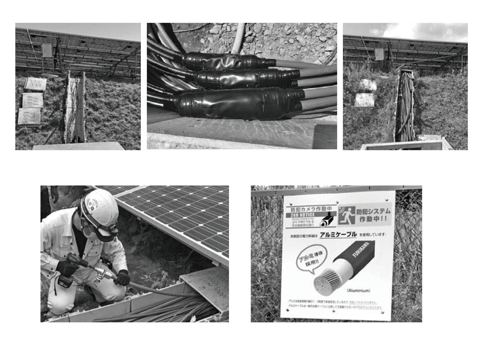 古河電気工業(株)、古河電工産業電線(株) アルミケーブルをメガソーラー発電所に採用の画像