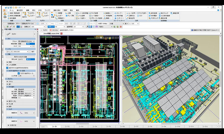 """【株式会社四電工】建築設備 CAD「CADEWA Smart V2.0」販売開始 《""""BIM""""と""""かしこさ""""の強化で、時間短縮・品質向上に貢献》の画像"""