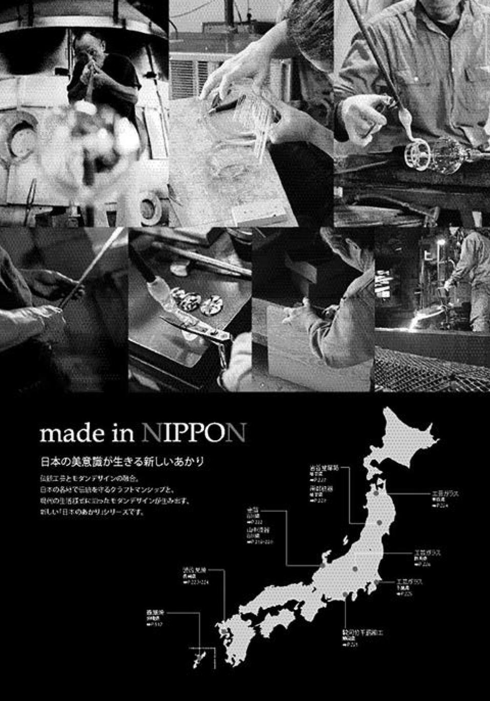 オーデリックの伝統工芸シリーズ made in NIPPON①伝統工芸とモダンデザインとの融合の画像