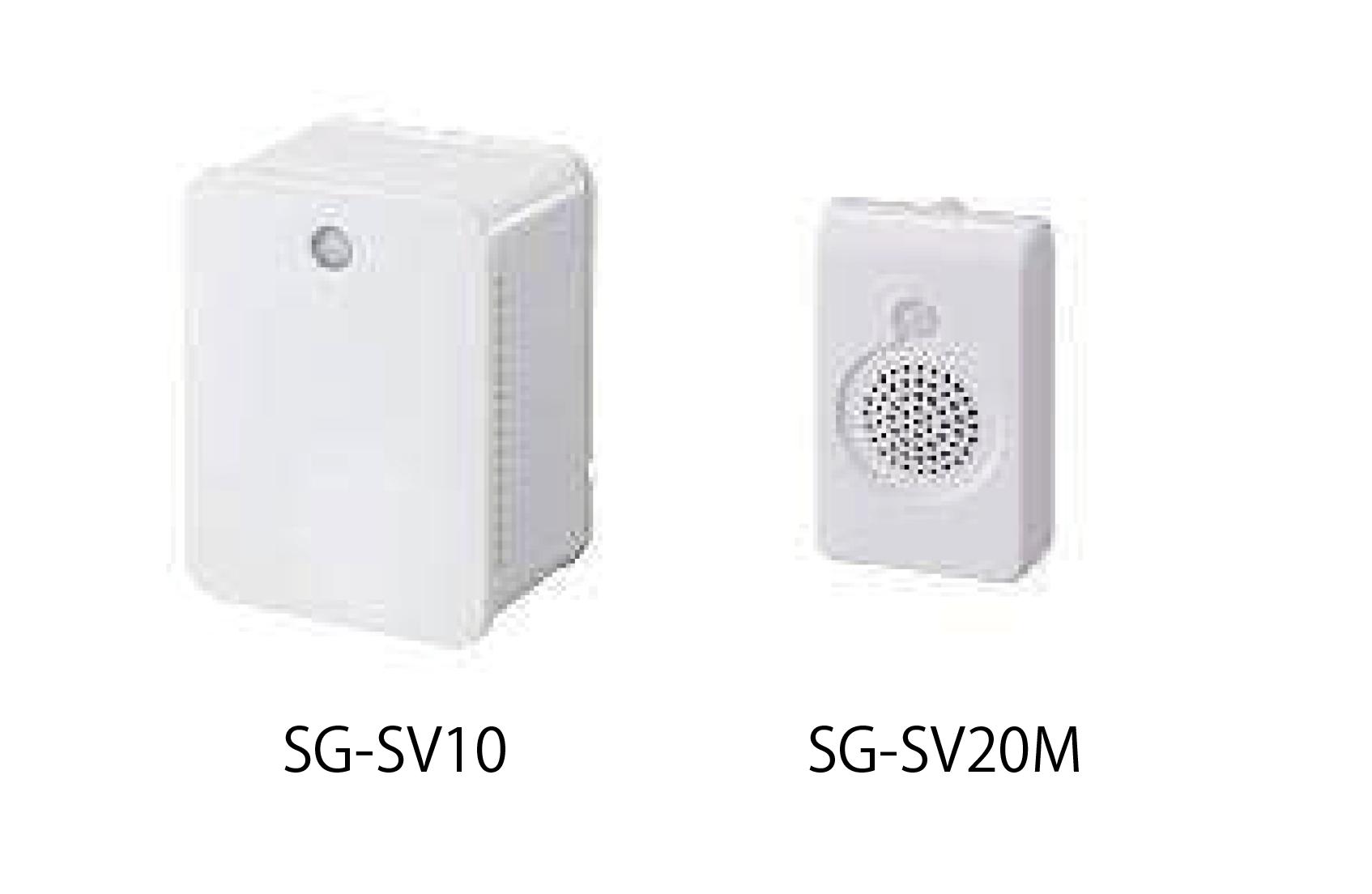 【マックス】人感知センサーが人の接近を感知し、音声を再生『センサー付音声案内機 SG-SV10・SG-SV20M』の画像