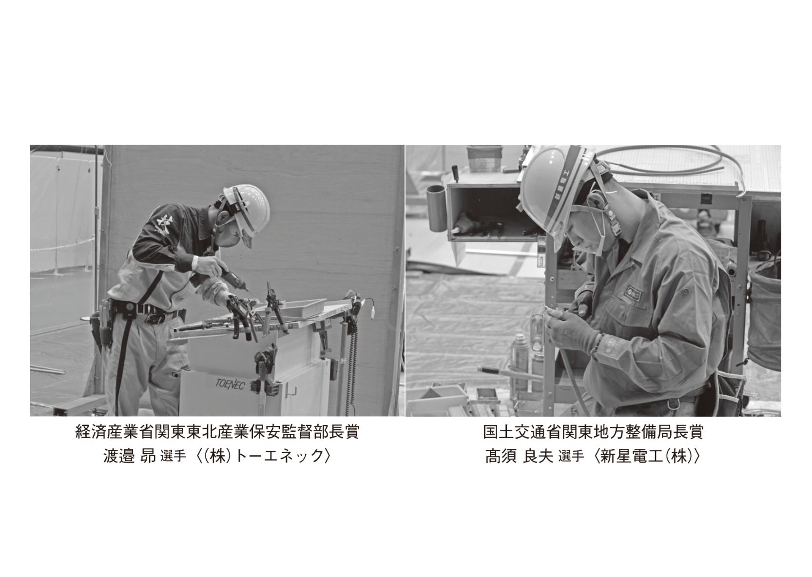 (一社)東京電業協会 第53回電気工事士技能競技大会を開催の画像