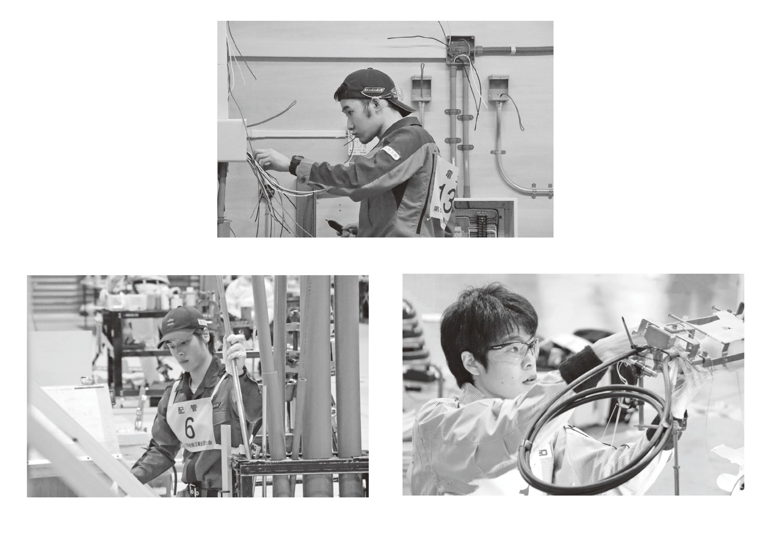 中央職業能力開発協会 第58回技能五輪全国大会が愛知で開幕 関電工、「電工」「配管」職種で金賞の画像