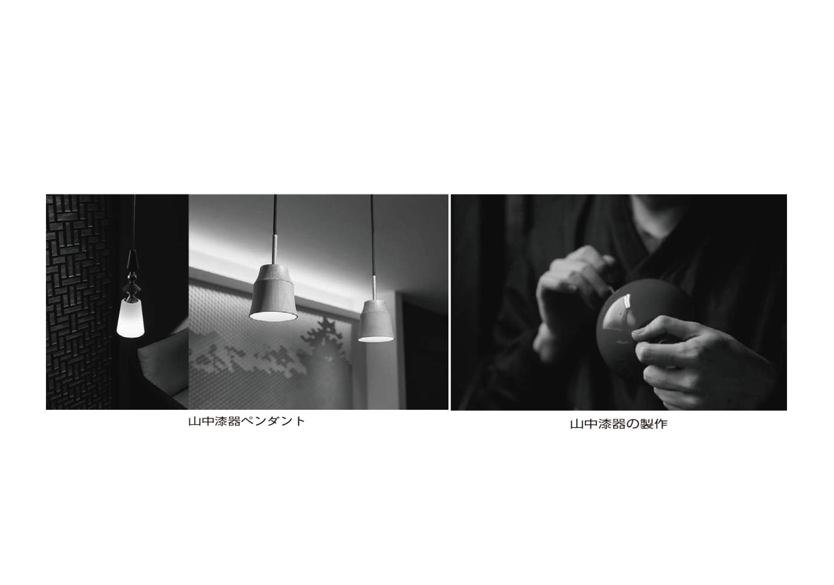 オーデリックの伝統工芸シリーズ made in NIPPON ⑤ 漆器の良さや技術広める一助にの画像