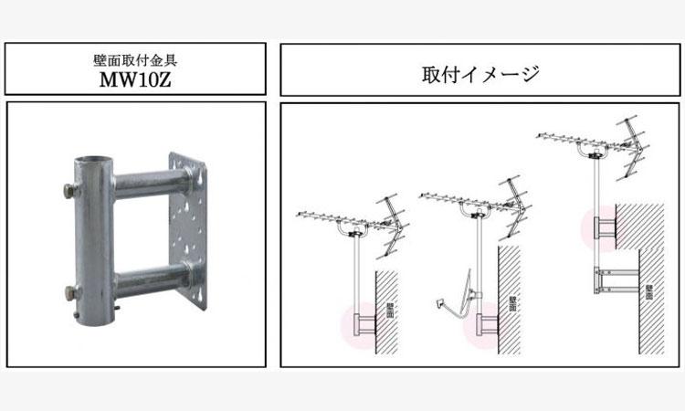 【DXアンテナ株式会社】新たに103mmの突出し長をラインアップに追加。省スペースで取付可能な「壁面取付金具」を新発売!の画像