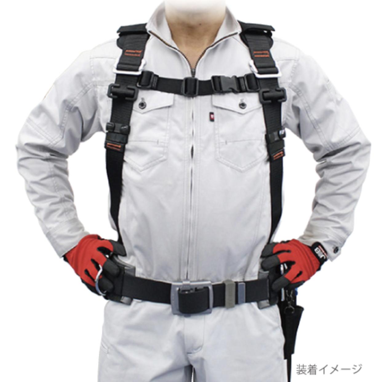 【マーベル】腰への負担を軽減!『MAT-546N サスペンダー プラス』の画像