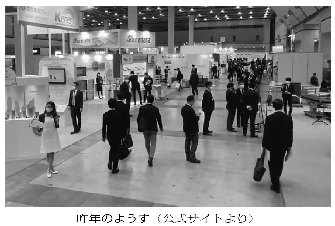 「HOSPEX JAPAN 2021」11月24日から3日間、東京ビッグサイトで開催の画像