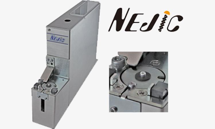 【株式会社エデックリンセイシステム】長尺ネジに対応したスリムタイプネジフィーダー「NEJIC」の受注販売を7月26日より開始の画像