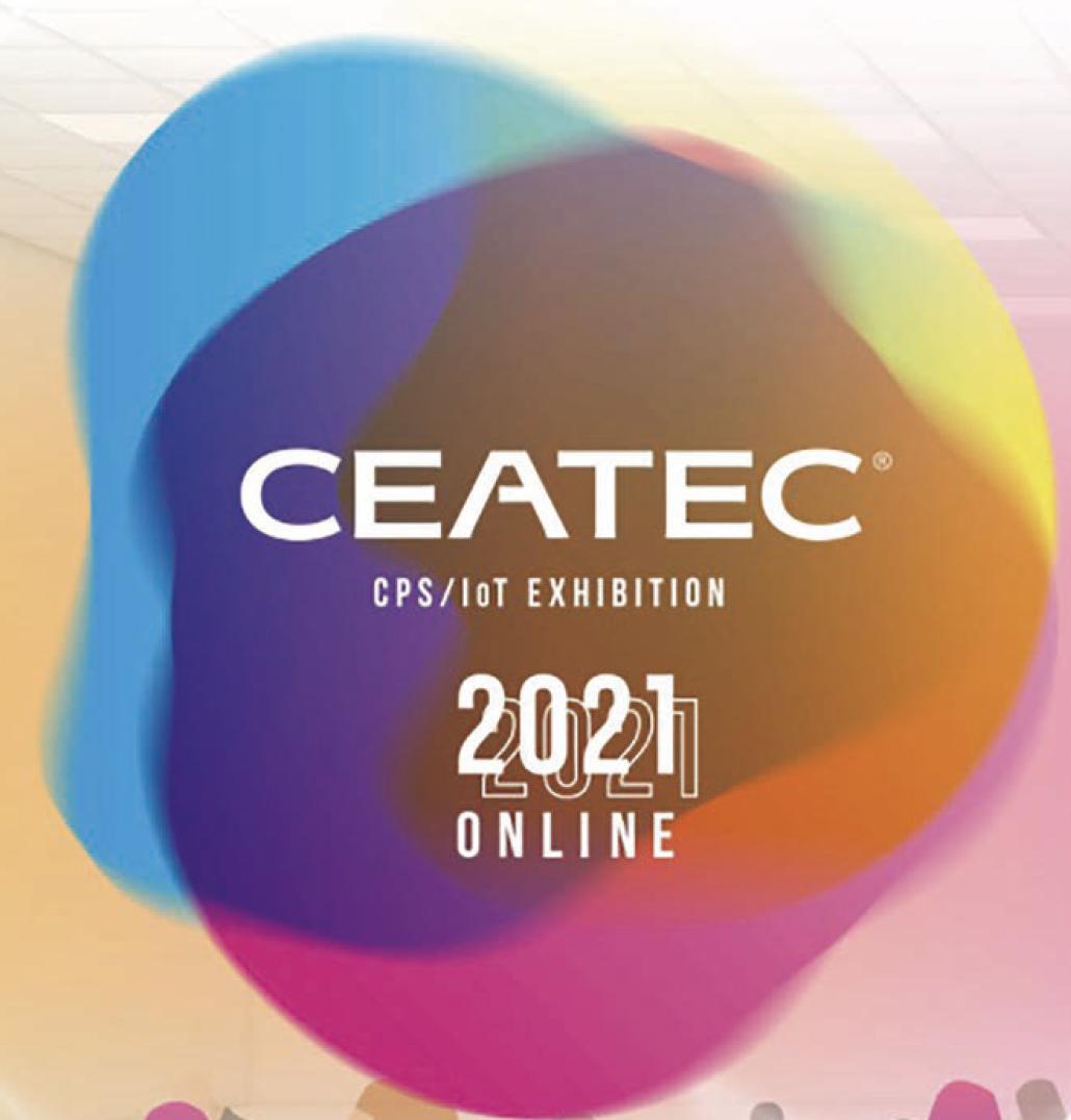 「つながる社会、共創する未来」をテーマに CEATEC 2021 ONLINE  10月19日から22日 オンライン開催の画像